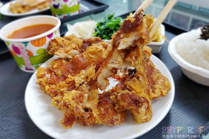 49608280892 87d21309fb c - 網友一致激推現炸雞腿飯,近中國醫的人氣便當店,炸類現點現炸建議提早訂購!