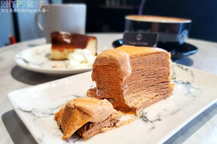 49616203943 6061ed8e90 c - 主打特殊口味千層蛋糕,Cuppa VV Cafe氛圍舒適吸引好多妹子來拍照啊!