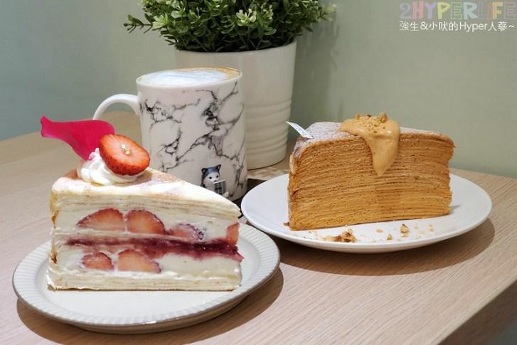 49624767763 f50b8a75fa c - 藏身在天津商圈裡的低調甜點店,萊姆16手作甜點主打千層和戚風蛋糕,檸檬塔也不少人推喔!