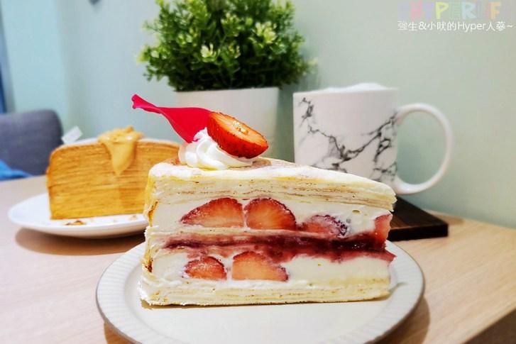 49624767868 486a680f3b c - 藏身在天津商圈裡的低調甜點店,萊姆16手作甜點主打千層和戚風蛋糕,檸檬塔也不少人推喔!