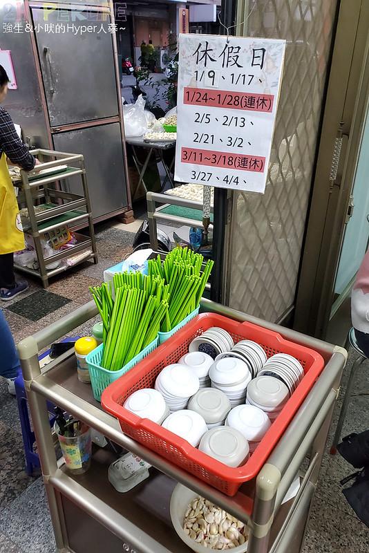 49625430553 a516c2753a c - 原中華路近40年老店,北方水餃只賣兩樣就是水餃和酸辣湯!