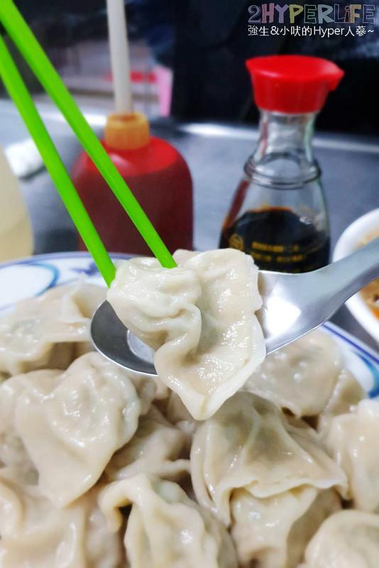 49625430693 0890f89ffe c - 原中華路近40年老店,北方水餃只賣兩樣就是水餃和酸辣湯!