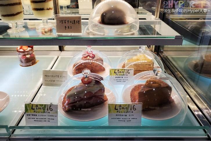 49625557367 3a28488da2 c - 藏身在天津商圈裡的低調甜點店,萊姆16手作甜點主打千層和戚風蛋糕,檸檬塔也不少人推喔!