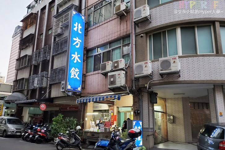 49625948851 1e15801ee5 c - 原中華路近40年老店,北方水餃只賣兩樣就是水餃和酸辣湯!