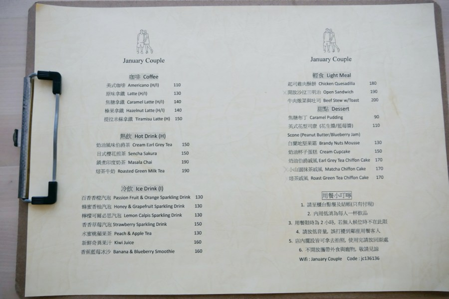 [台北美食]January Couple|行天宮站附近~隱藏於二樓的韓系咖啡館.焦糖布丁值得一嚐 @VIVIYU小世界