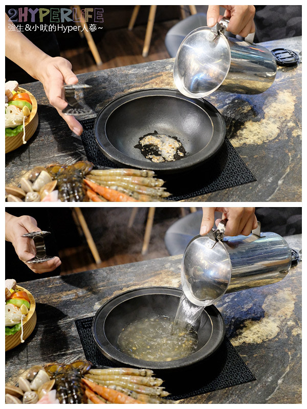 49637714518 246f1721bd c - 熱血採訪│加入油蔥酥的石頭火鍋,隱藏版菜單就在京燒渦物