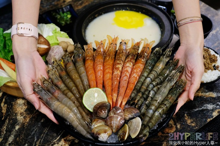 49637714683 0b5e116850 c - 熱血採訪│加入油蔥酥的石頭火鍋,隱藏版菜單就在京燒渦物