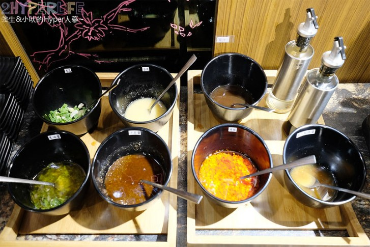49638241286 2e8a8b116f c - 熱血採訪│加入油蔥酥的石頭火鍋,隱藏版菜單就在京燒渦物