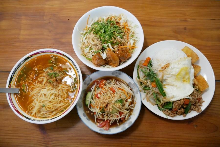 中和小吃,中和美食,南洋觀光美食街,巴巴絲,打拋豬,新北市美食,東南亞美食,滇城雲南美食,異國美食 @VIVIYU小世界