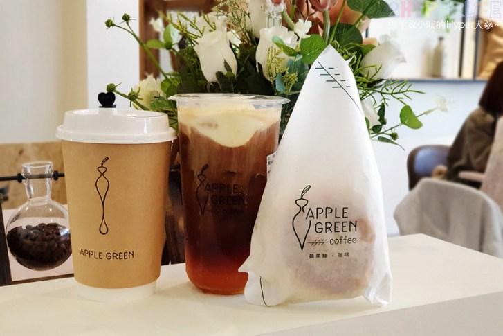49653472618 6112df27a3 c - 早上七點就營業的平價輕食咖啡館!飲品平均都百元以下,蘋果綠咖啡內用不限時很適合長舌聚會~