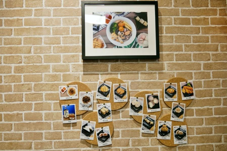 [八德美食]小島家 關東煮‧小酒館|八德興仁花園夜市附近~從早午餐到宵夜時段都能嚐到 @VIVIYU小世界