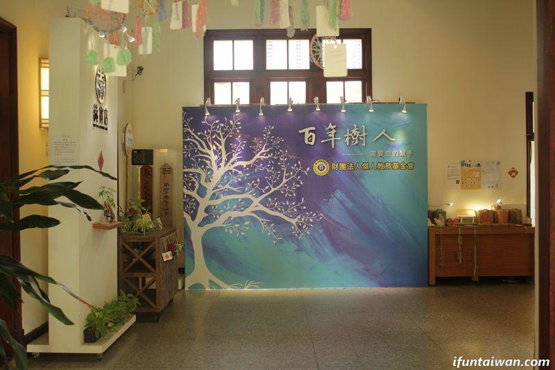 台中放送局 (16)