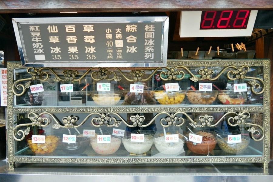 [嘉義美食]咱台灣人ㄟ冰.銅板小吃 陳澄波故居~這輩子吃過最好吃的蕃薯糖.鬆軟香甜 @VIVIYU小世界