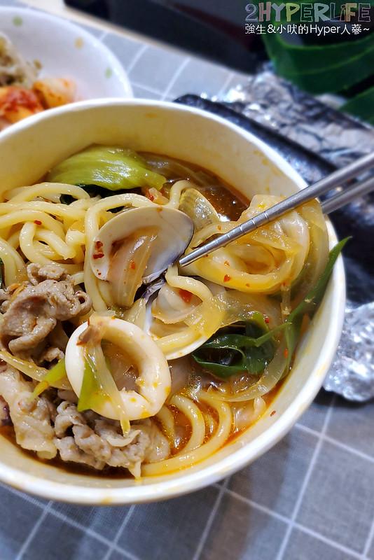 49734758211 644e88e535 c - 巷弄內超低調的平價韓國料理,品川韓式小吃只有闆娘一人包內外場,用餐得有點耐心喔!