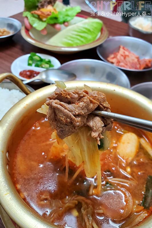 49734759161 e3444f3b2b c - 巷弄內超低調的平價韓國料理,品川韓式小吃只有闆娘一人包內外場,用餐得有點耐心喔!