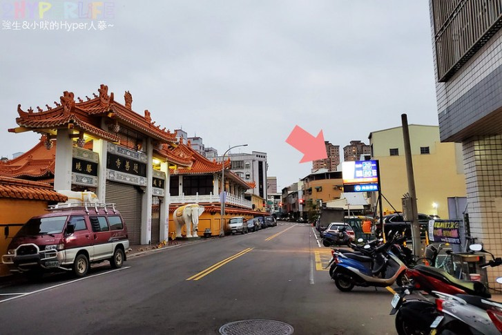 49735084747 744f884c8e c - 巷弄內超低調的平價韓國料理,品川韓式小吃只有闆娘一人包內外場,用餐得有點耐心喔!