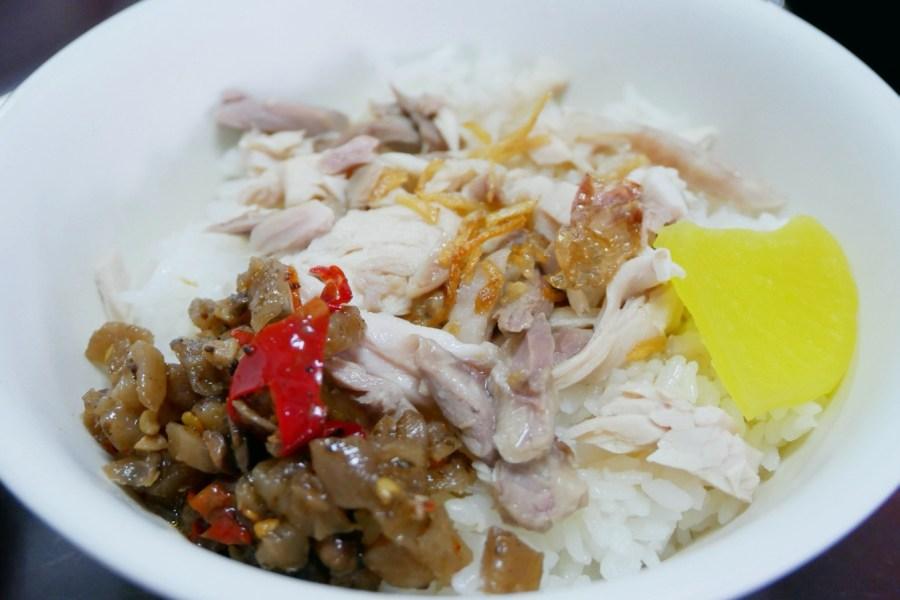 [嘉義美食]桃城三禾火雞肉飯|東區生意火紅的排隊銅板小吃~小菜湯品點滿桌 @VIVIYU小世界