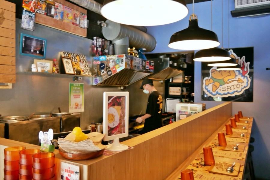 [台北美食]忠孝復興站.佐藤咖哩 Sato Curry 復興站|日式咖哩專賣店~外帶折價60元以上.漢堡排內用限定 @VIVIYU小世界