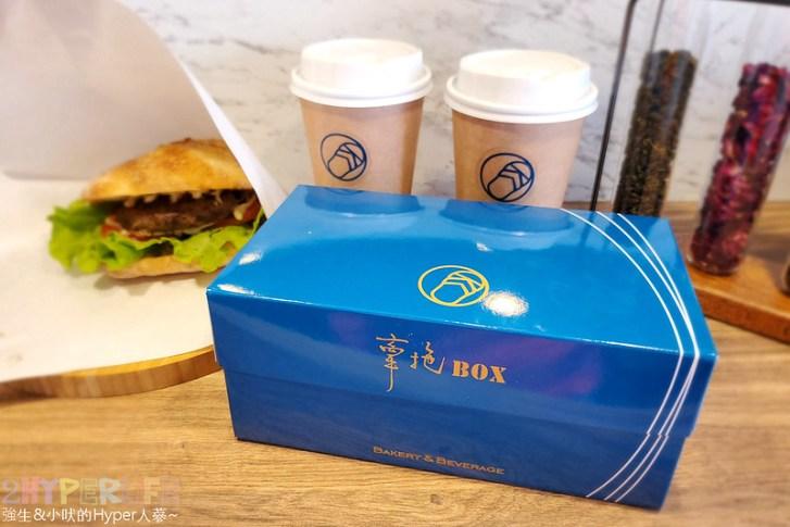 49787818681 a0f59ff541 c - 以外帶為主的拖鞋麵包和可頌三明治專賣,牽拖Bakery & Beverage鞋盒套餐包裝金促咪!