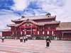 Photo:首里城 Shuri Castle By