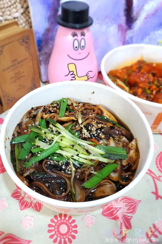49827487413 06d1219d20 c - 主廚來自韓國大邱的韓式中華料理,想吃韓劇裡常見的黑嚕嚕炸醬麵來The劉就有喔!