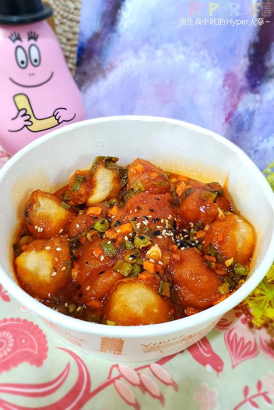 49827487458 1dd30377c9 c - 主廚來自韓國大邱的韓式中華料理,想吃韓劇裡常見的黑嚕嚕炸醬麵來The劉就有喔!