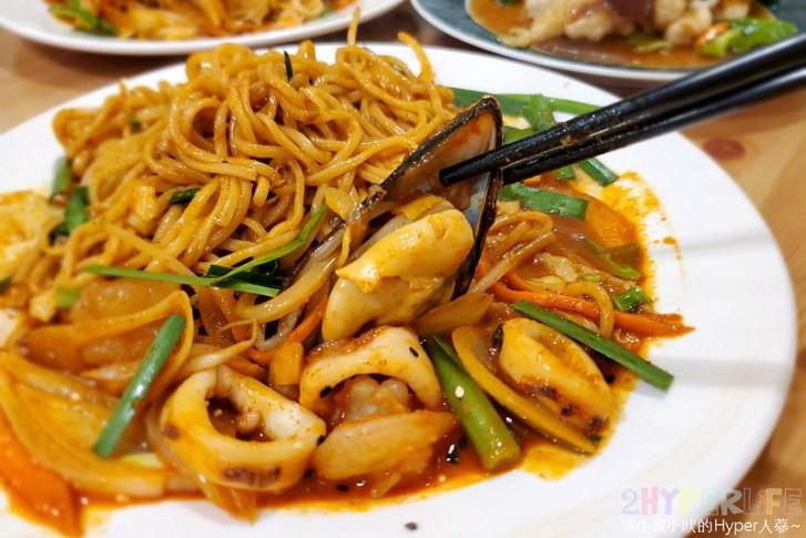 49828331252 4d43118c67 c - 主廚來自韓國大邱的韓式中華料理,想吃韓劇裡常見的黑嚕嚕炸醬麵來The劉就有喔!