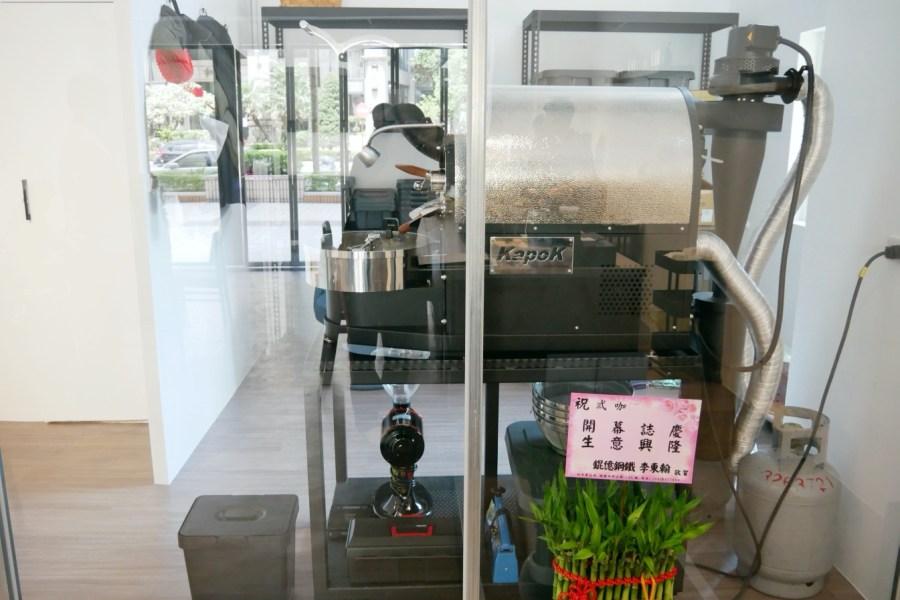 [內壢美食]θRICA CAFE弎咖|讓你不會唸的咖啡館~試營運中.由三位大男生經營 @VIVIYU小世界