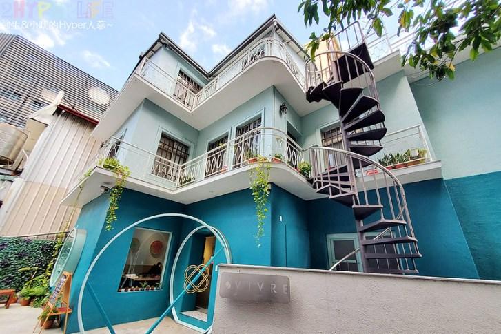 49870008451 53dc2a8df6 c - 湖水綠的獨棟洋房外觀外加旋轉梯設計超好拍!外觀走網美系的靜謐咖啡館~