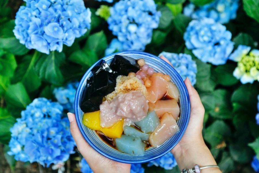 [苗栗美食]三義卓也小屋.好色冰粿室|天然染料五色剉冰~繽紛色彩客家翠玉酸包子 @VIVIYU小世界