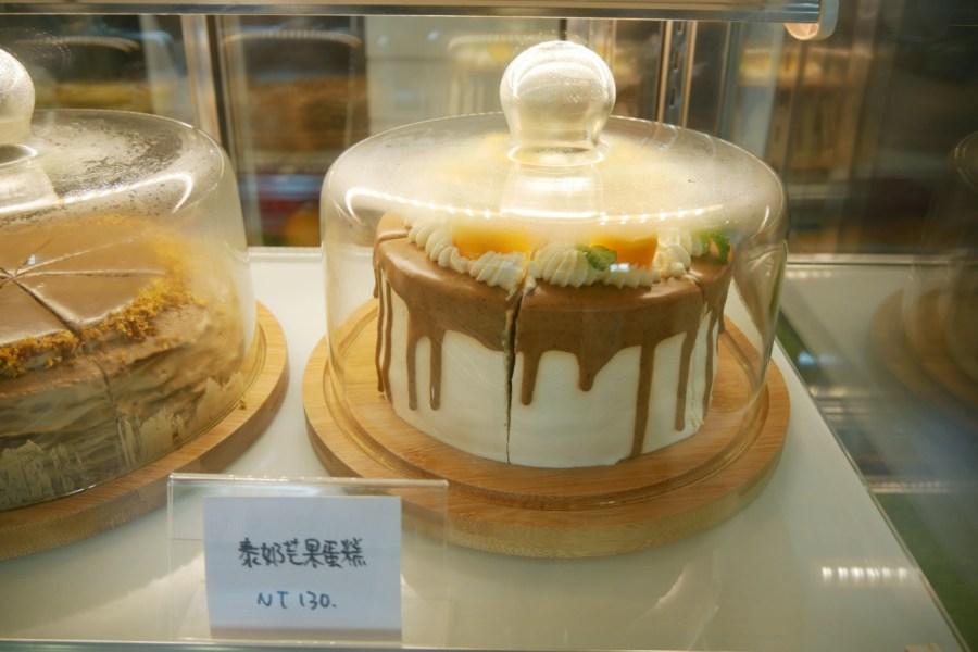 [中壢美食]957田甜.手作甜點 轉角遇到蛋糕~每日供應六款不同甜點.新鮮吃的到 @VIVIYU小世界