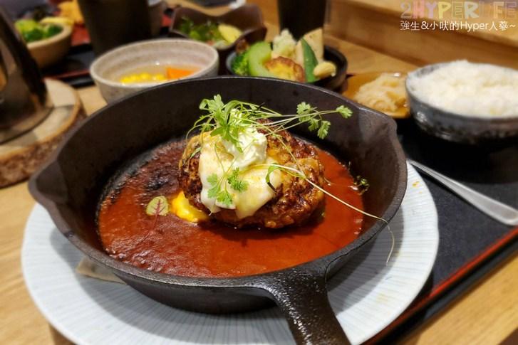 49937143582 e03b8018a5 c - 爆漿牛肉漢堡排吃的出真材實料!味道用心的日式定食,平日經濟午餐價格很實惠喔!