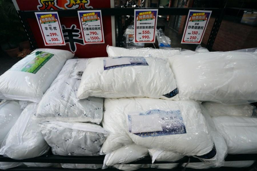 [桃園特賣]柔美寢具限時快閃廠拍|振興券方案加倍送.挑戰全台最低價~床包不分尺寸兩組$450|枕頭套兩入$50.舒柔健康枕$150/兩個$250.滿額贈 @VIVIYU小世界