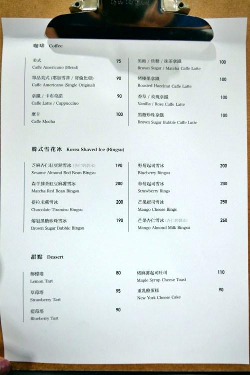 [林口美食]那間賣冰的咖啡店 林口老街市場中的韓國雪冰專賣店~就像是走入另一個世界般.入口即化的雪冰 @VIVIYU小世界