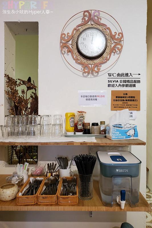 50039176191 1d64fefbd9 c - 別有洞天的複合式咖啡館,早午餐定食健康又美味吃完沒負擔,還有日韓服飾和雜貨老件可逛!
