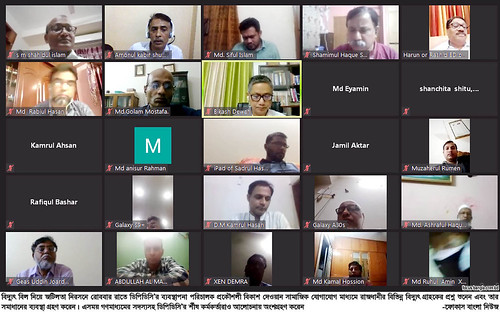 28-06-20-DPDC_Online Meeting-3