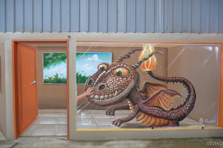 (目前暫停營業中)[桃園美食]桃園最新夜市 童話市集~永康公園正對面.每週營業三天.3D立體彩繪牆 @VIVIYU小世界