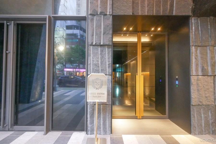 [台北住宿]新美齊酒店式公寓 Park 259|鄰近大安森林公園站、東門站~絕佳精華地段.可租中長期 @VIVIYU小世界