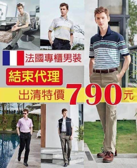 [南崁特賣會]特力家居專櫃品牌聯合暢貨特賣會|思薇爾內衣6件$1000~專櫃美妝保養品特價$49、法國專櫃男裝$790、日本瓷器3個$100、飯店用枕頭買一送一 @VIVIYU小世界