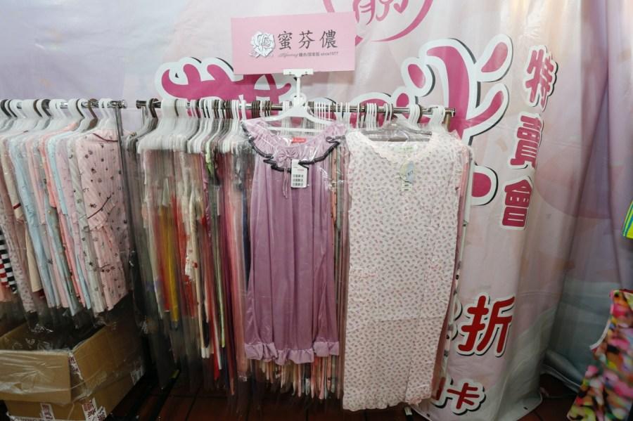 [中和特賣]曼黛瑪璉內衣特賣會 |振興券加碼再折~內衣出清3件899.暢銷款內衣買一送一 @VIVIYU小世界