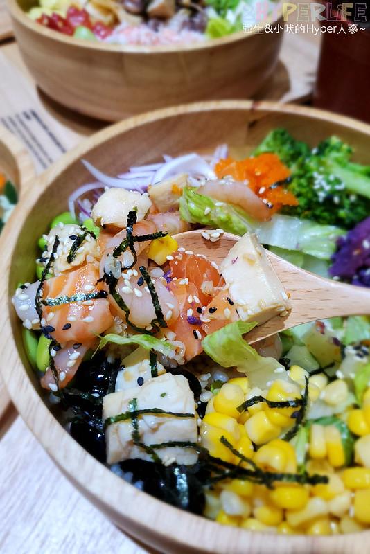 50143726597 a1242b8845 c - A-NINI夏威夷輕食菜色自由配,以原型食物為主且不過度調味!
