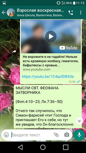 Screenshot_2020-08-03-11-13-32