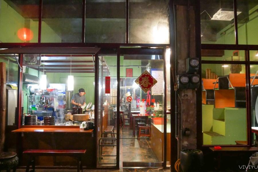 [龜山美食]隔壁老王小吃部|銘傳大學學區內營業到臨凌晨兩點的創意百元牛肉麵與特色滷味 @VIVIYU小世界