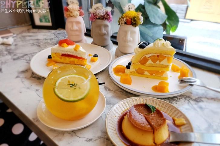 50209203203 0c54641b23 c - 隱身巷弄間的超低調人氣甜點店~五金女子行純手工蛋糕和布丁都超吸引人!