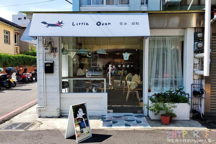 50228709481 0ae4c414b2 c - 一排民宅中很顯目的純白色小店,Little Oven走小清新韓系風格專賣雪花冰與甜點~