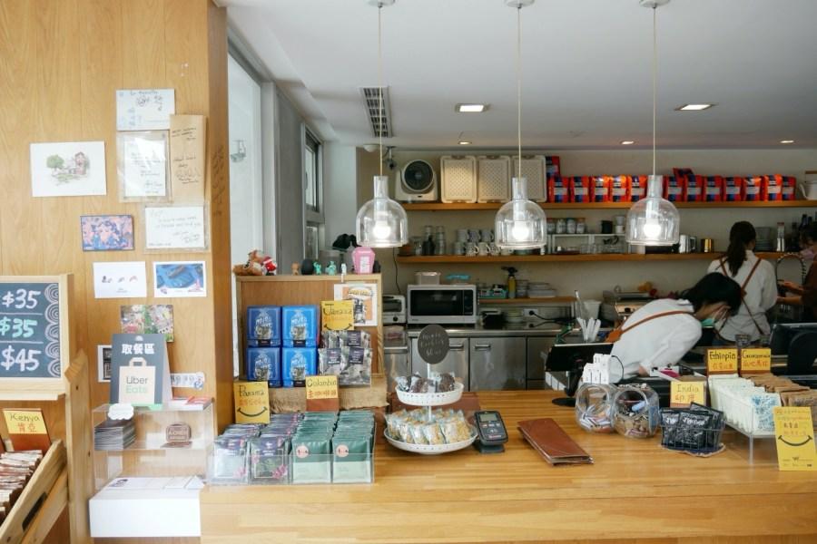 [台中美食]The Factory Mojocoffee|台中西區咖啡館~榮獲台灣最棒的25間咖啡廳台中區第一名 @VIVIYU小世界