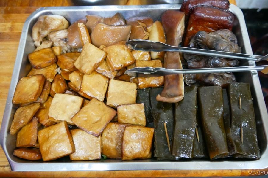 [龜山美食]山鶯路肉圓.信義街肉圓|隱藏在巷弄之中的銅板美食~整鍋滷味好誘人 @VIVIYU小世界