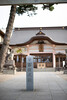 Photo:20200811 Okazaki shrines 7 By