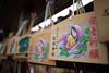 Photo:20200811 Okazaki shrines 9 By