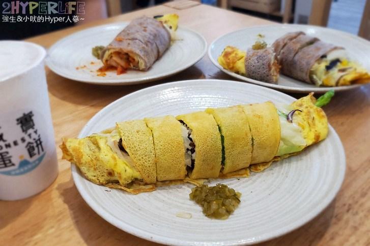 50314843601 645121a2ff c - 手作多色蛋餅皮讓吃早餐驚喜感十足,誠實蛋餅蛋餅料好實在又滿滿蔬菜吃完很有飽足感~